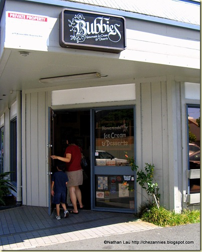 bubbies storefront