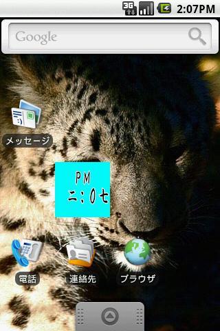 護眼精靈 - apphome-好玩的app 、即時的新聞 - iThome