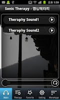 Screenshot of Sonic Therapy[명상]