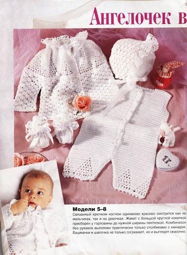 örgü bebek takım modelleri