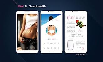 Screenshot of Diet2 Buzz Launcher Theme
