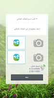 Screenshot of Tourism of Salalah
