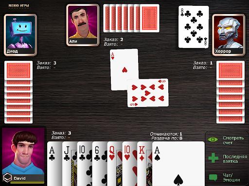 Джокер – карточная игра - screenshot
