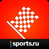 Download Формула 1+ Sports.ru APK on PC
