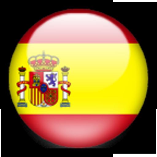 高級西班牙語詞彙 教育 App LOGO-硬是要APP