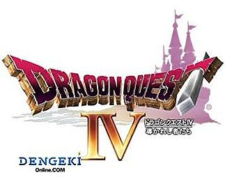 dragon-quest-iv