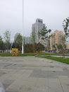 红博会展公园