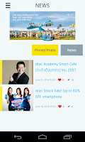Screenshot of dtac PLearn