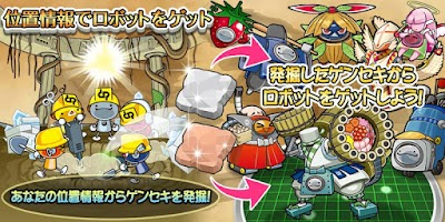Screenshot of ディグポン【位置情報×パズル×RPG】