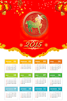 Screenshot of Chinese Calendar