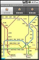 Screenshot of Hongkong Metro ShenZhen Metro