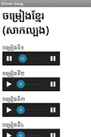 Screenshot of Khmer Song