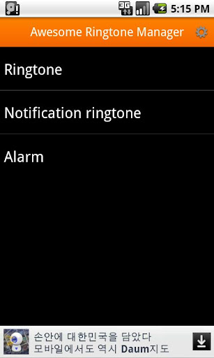 ringtone-remover-manager-pro for android screenshot
