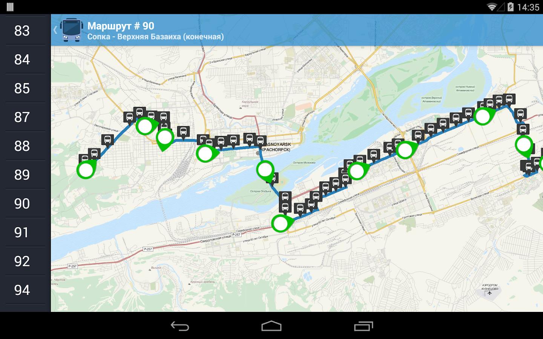 Схемы маршрутов движения общественного транспорта Нижнего ...