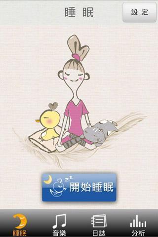 惠鎖屏下載_惠鎖屏安卓版下載_惠鎖屏 3.6.2.2手機版免費下載- AppChina應用匯