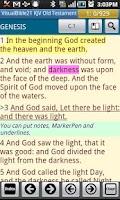 Screenshot of Visual Bible 21 KJV