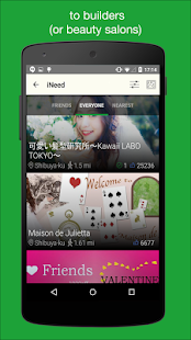 iNeed App - screenshot