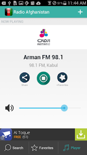 Afghan Radio - screenshot