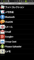 Screenshot of ガラケー向け画像変換