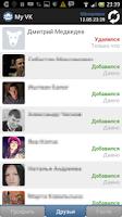 Screenshot of MyVk Гости и Друзья Вконтакте
