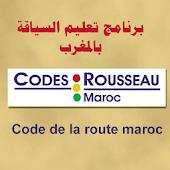 Code de la route maroc APK for Nokia