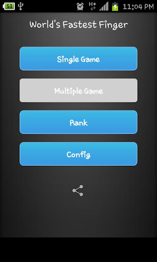 ES檔案瀏覽器: Android 職人文件管理首選11大功能- 電腦玩物