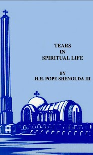 Tears in Spiritual Life - screenshot