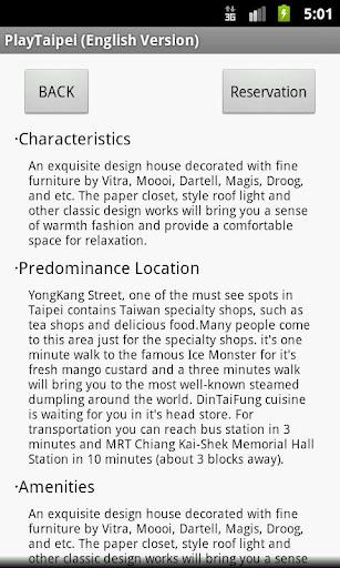 【免費旅遊App】PlayTaipei (Engilsh Version)-APP點子