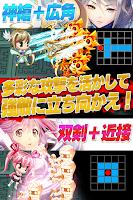 Screenshot of 禁断召喚!サモンマスター