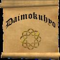 Daimokuhyo2 icon