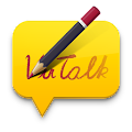 Download VuTalk Uninstall APK for Android Kitkat