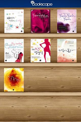 【免費書籍App】환상로맨스 ---Biondetta----APP點子