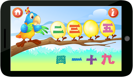math count numbers apk 1 2 by kidss chifro free educational for android