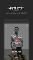 Screenshot of 방금그곡 - 다음뮤직, 라디오 선곡표