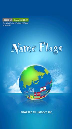 국기 나라 이름 맞추기