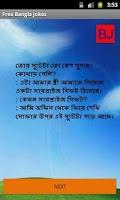 Screenshot of Free Bangla Jokes