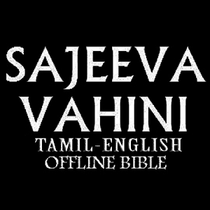 Tamil&English - Offline Bible - Average rating 4.540