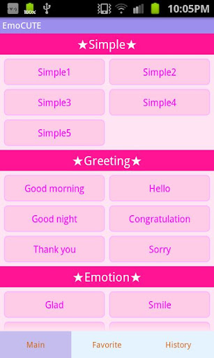 Japanese Emoticons EmoCUTE