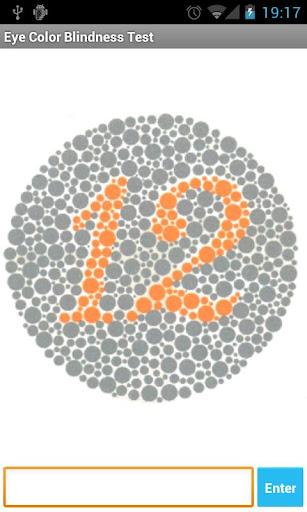 Eye Color Blindness Test