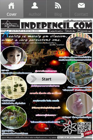 Indepencil Special Magazine 3