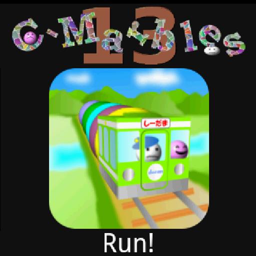 C-Marbles13 [run] 解謎 App LOGO-APP試玩