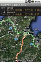 Screenshot of 鉄道マップ 近畿/未分類