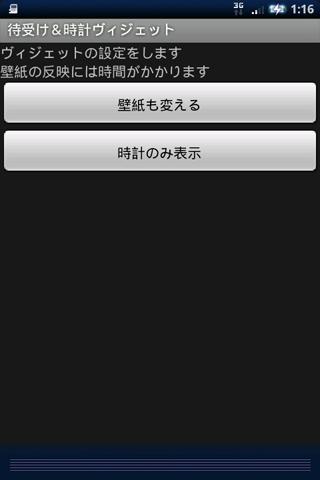 玩免費工具APP|下載A1 -守護天使 app不用錢|硬是要APP
