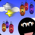 Bungee Ninja icon