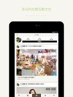 Screenshot of Kono 個人化雜誌 - 社群閱讀分享