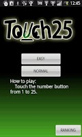 Screenshot of Touch25