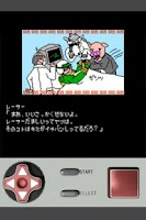 Screenshot of New 8bit Vol.3 Tondemo Saiboo-