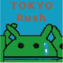 Rush Hour Tokyo icon