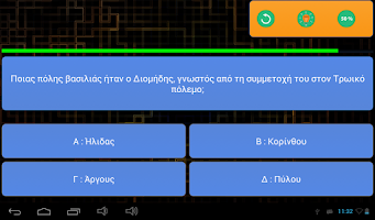 Screenshot of Eureka! Quiz Game