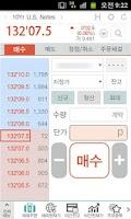 Screenshot of (야간선물옵션/해외선물) 스마트하나월드 하나대투증권